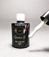 Гель лак для ногтей Queen B №01, 10мл