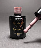 Гель лак для ногтей Queen B №05, 10мл