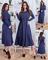 Платье / ангора софт / Украина 15-701, фото 1