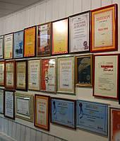 Рамы для дипломов, грамот, сертификатов