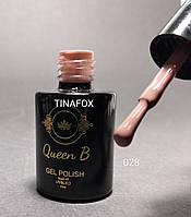 Гель лак для ногтей Queen B №28, 10мл
