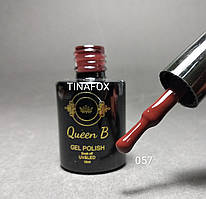 Гель лак для ногтей Queen B №57, 10мл