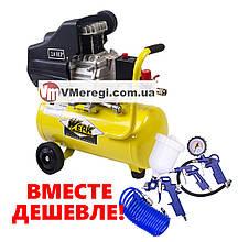 Компрессор поршневой воздушный Werk BM-2T24N с Набором пневмоинструмента 4 предмета!