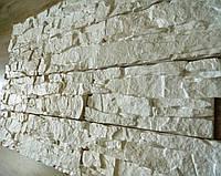 """Декоративный камень """"Скала"""" 0,5 кв.м/уп. угловой/рядовой / Декоративний камінь """"Скеля"""" 0,5 кв.м/уп."""