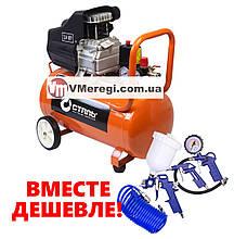 Компрессор воздушный Сталь КСТ-50 с Набором пневмоинструмента 4 предмета!