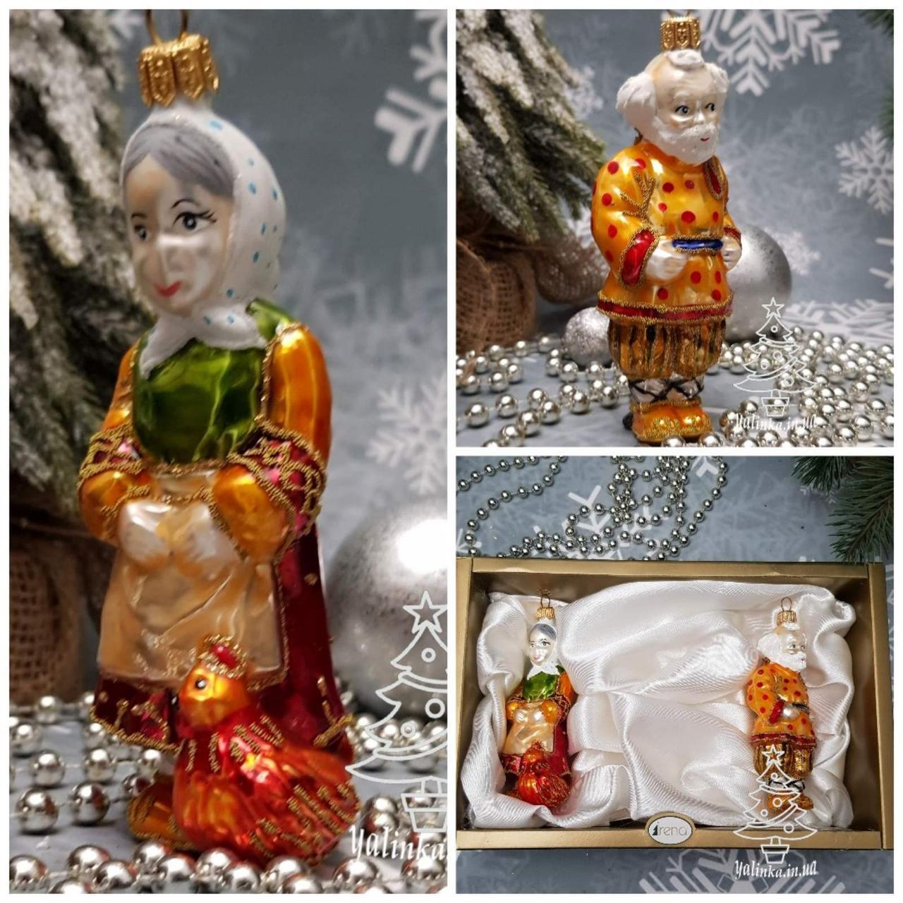Стеклянная елочная игрушка Старик и старуха Irena