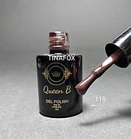 Гель лак для ногтей Queen B, 10мл, №119