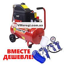 Компрессор воздушный Forte FL-24 с Набором пневмоинструмента 4 предмета!