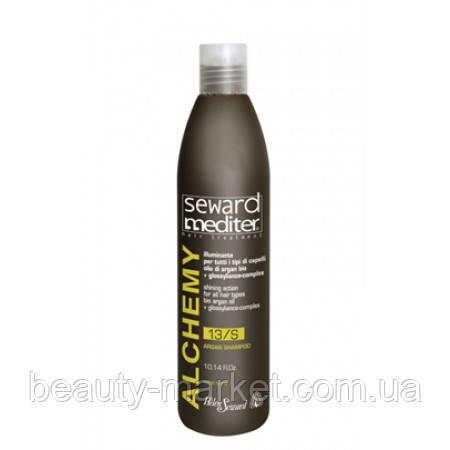 Шампунь аргановый для всех типов волос Helen Seward Alchemy, 1000ml