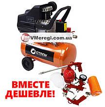 Компрессор поршневой воздушный СТАЛЬ КСТ-24 с Набором пневмоинструмента 5 предметов!
