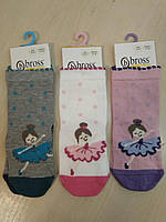 Носки демисезонные турецкие для девочки Bross , размер 19 - 21 (12-18 мес.)