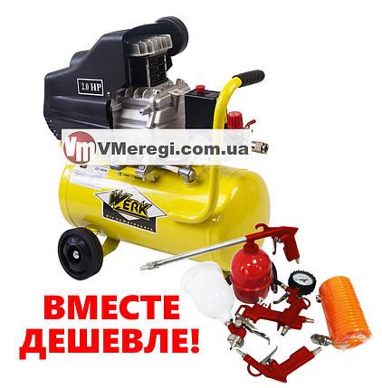 Компрессор для дома воздушный Werk BM-2T24N с Набором пневмоинструмента 5 предметов!, фото 2