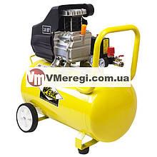 Воздушный поршневой компрессор 50 л. бытовой,одноцилиндровый 1.5 кВт