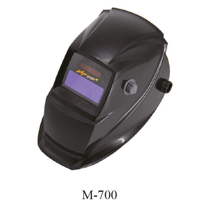 Сварочная маска(хамелеон) Луч-профи 700