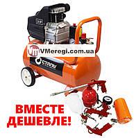 Компрессор воздушный Сталь КСТ-50 с Набором пневмоинструмента 5 предметов!