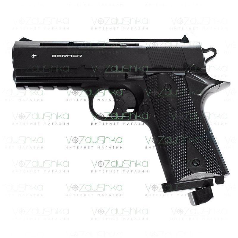 Пневматический пистолет Borner WC 401 (Colt Defender)