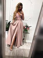 Платье женское Лиана пудра вечернее длинное в пол  с гипюровым рукавом