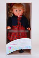 Кукла Laura 47 см