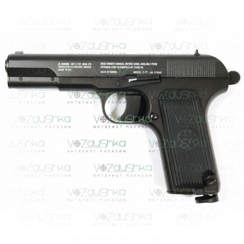 Crosman C-TT пневматический пистолет Тульский Токарева