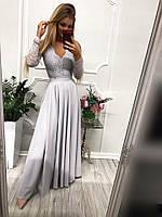 Платье женское Лиана вечернее длинное в пол  с гипюровым рукавом