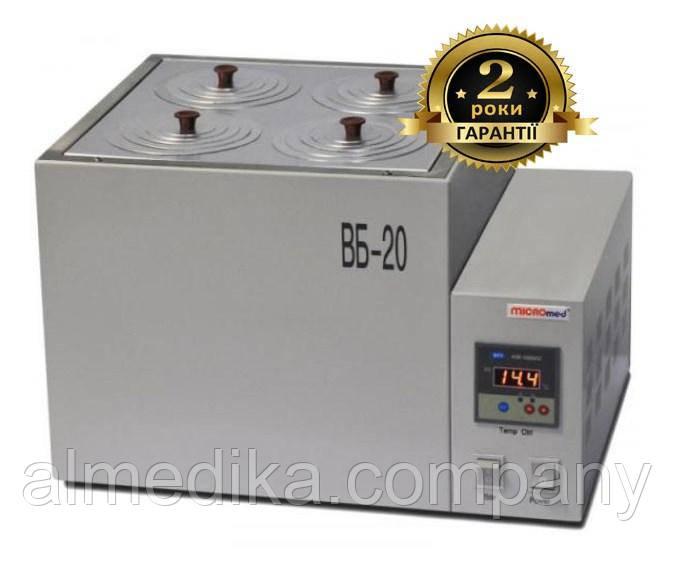 Баня водяная БВ-20 MICROmed с магнитной мешалкой
