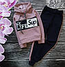 Модный теплый спортивный костюм с начесом для девочки подростка