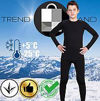 Комплект детского зимнего термобелья для мальчика до - 25°С по норвежской технологии