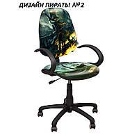 Кресло Поло 50/АМФ-5 Дизайн Пираты №2 (АМФ-ТМ)