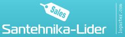 Интернет магазин сантехники в Киеве ✆ (044) 332-26-68 ✆ 0 800 750165