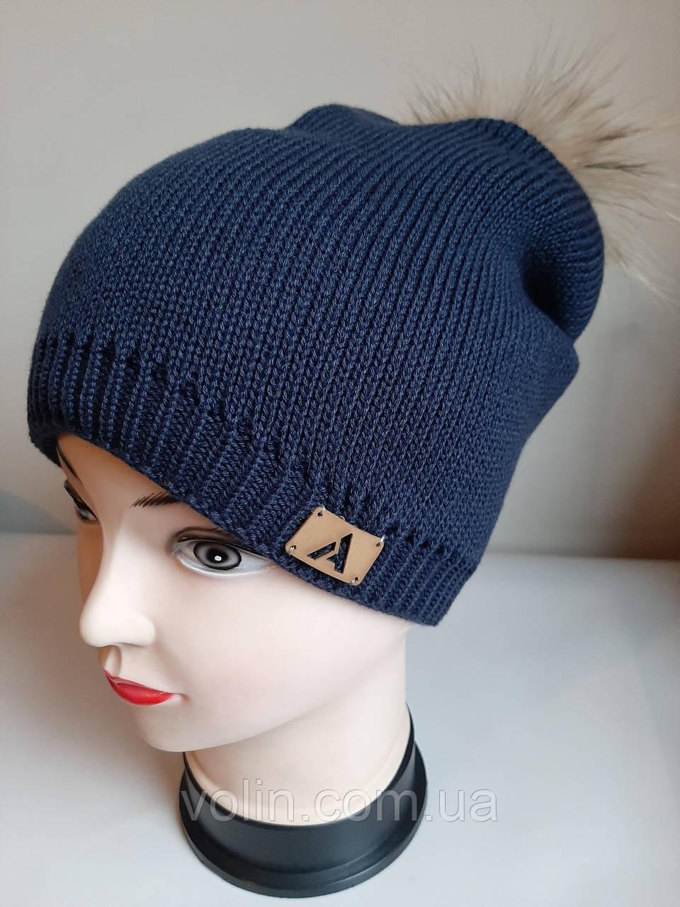 Зимняя женская шапка бини с помпоном Лиса.