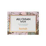 Очищающий бальзам HEIMISH All Clean Balm, 120 мл, фото 6