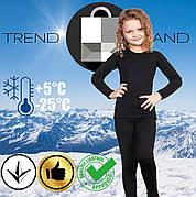 Комплект детского зимнего термобелья для девочки до - 25°С по норвежской технологии