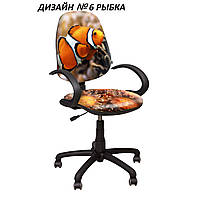 Кресло Поло 50/АМФ-5 Дизайн Рыбка №6  (АМФ-ТМ)