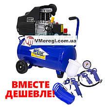 Компрессор бытовой поршневой воздушный Werk BMW-24 с Набором пневмоинструмента 4 предмета!