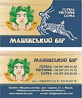Дизайн визиток с праздничными элементами. Разработка визиток