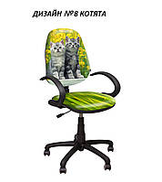 Кресло Поло 50/АМФ-5 Дизайн Котята №8  (АМФ-ТМ)