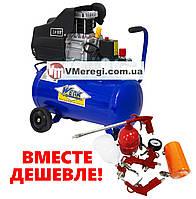 Компрессор воздушный Werk BMW-24 с Набором пневмоинструмента 5 предметов!