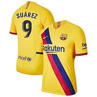 Детская футбольная форма Барселона SUAREZ 9 ( Испания, Примера ) 2019-2020 запасная