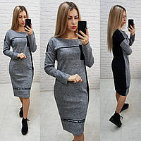 Новинка! Стильное трикотажное платье с длинным рукавом, арт 179