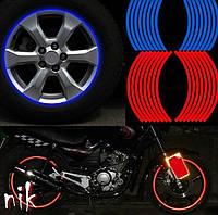 Лента на обод колеса автомобиля, мотоцыкл, велосипед, светоотражающая
