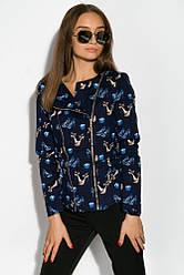 Пиджак женский 137P007 (Синий)