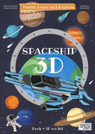 Spaceship 3D, фото 2