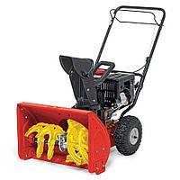 Снегоуборочная машина Select SF 56 Wolf-garten (4009269304566)
