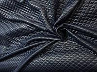 Стежка трикотаж Крупный ромб Темно синий