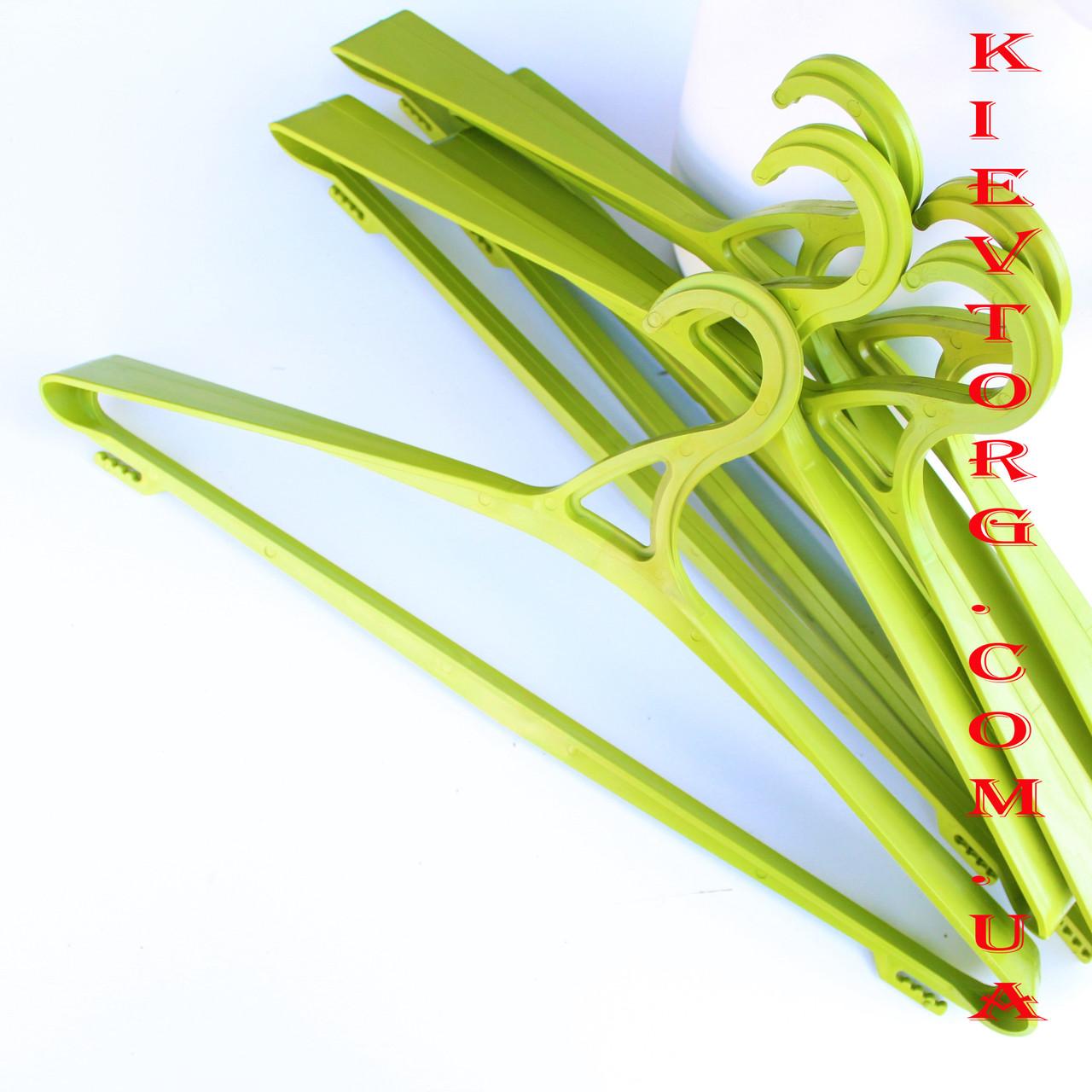 Вешалки плечики тремпеля пластиковые для верхней одежды салатовые, 49 см, 5 шт