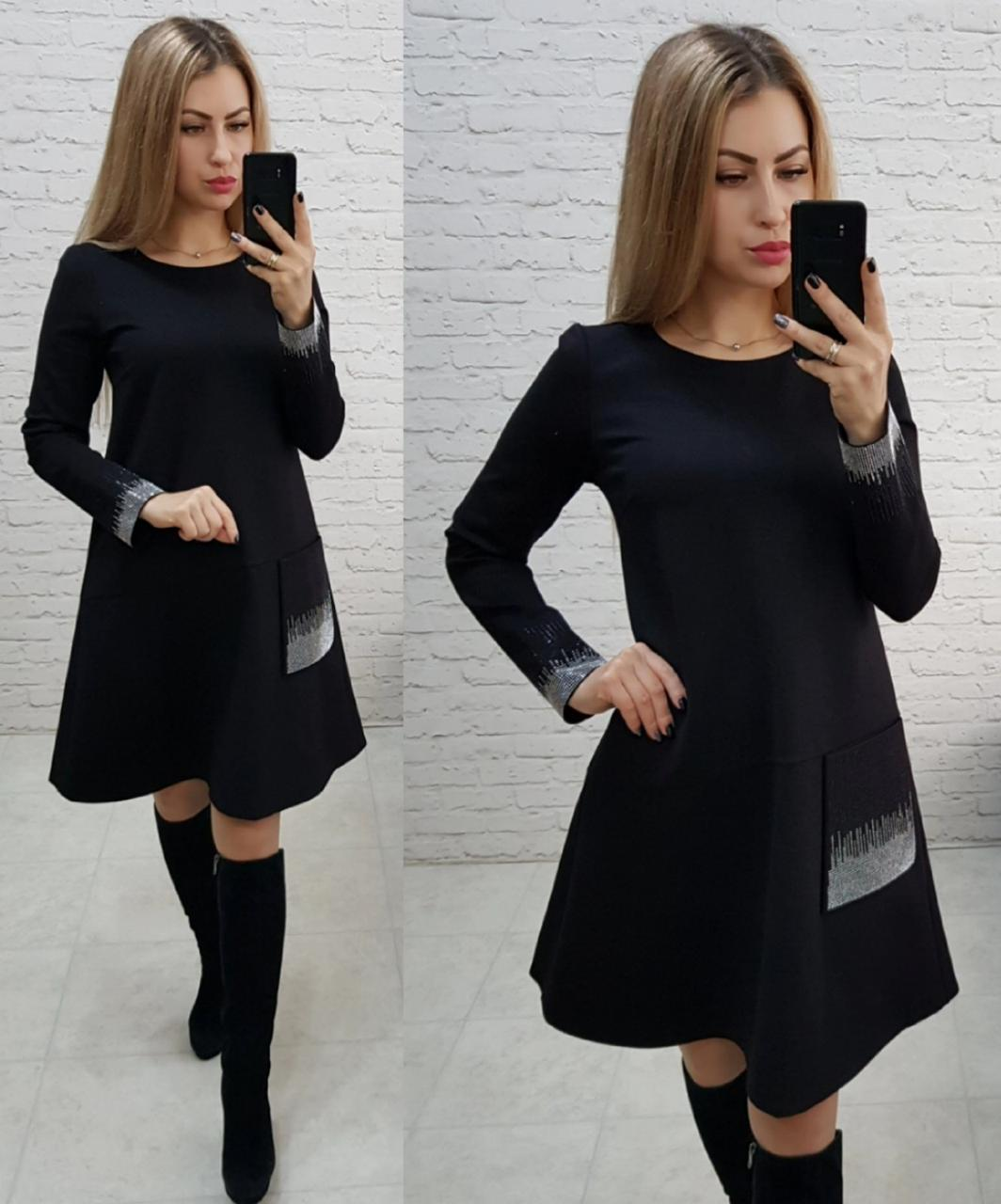 Новинка! Стильне трикотажне плаття з довгим рукавом, арт 178