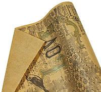 Бумага для упаковки подарков (Крафт),Винтаж