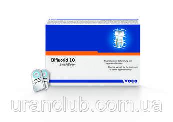 Bifluorid 10 SingleDose, VOCO(Бифлюорид унидозы,Воко) унидозы 5 шт