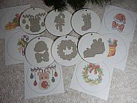 Деревянные заготовки-подвески для вышивания, новогоднее украшение
