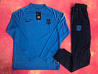 Тренировочный костюм Барселона синий